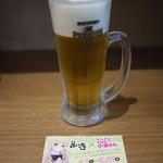 せたが屋 - 生ビール~☆