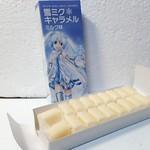雪ミク スカイタウン - キャラメル(ミルク味)216円 ホワイトチョコレート864円