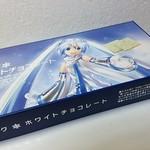 67397511 - キャラメル(ミルク味)216円 ホワイトチョコレート864円