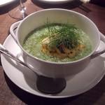 バール バゲット - ウニとホタテのムースのせ おくらスープ