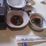 酒井 - 水炊きセット1
