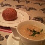 オ・デリス・ド・本郷 - 牛蒡の温かいスープとパン
