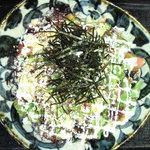 いづみや - アボガドとマグロのサラダ