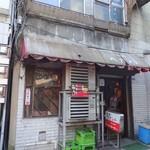 ペナント - 外観(1)
