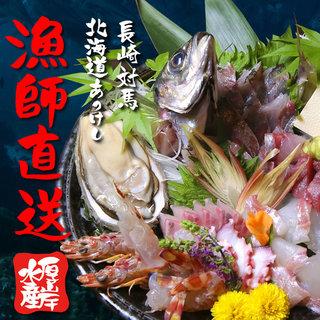 【長崎県対馬から直送】漁師のひと手間で鮮度そのまま新鮮海鮮。
