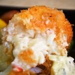 芳味亭 - 上洋食弁当(カニコロッケ)