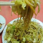 さか市 - 麺リフト(o^-')b !