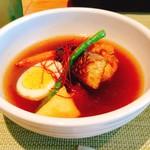 ファーマーズ・キッチン・&カフェ・ポタジェ - スープカレー