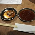 丸金ホルモン - タレ