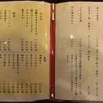 6741621 - ③今月のおすすめ