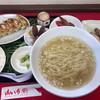山いち - 料理写真:ラーメンセットランチ(しお)煮たまご 1140円