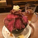 たこ焼き酒場 もんもん - ローストビーフ丼 大盛