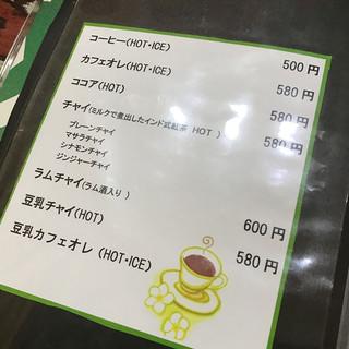 cafeロジウラのマタハリ春光乍洩 -