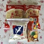程野商店 - 料理写真:平岡イオン九州市で販売中です。