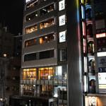 67415049 - ハーブ仙台ビル5階