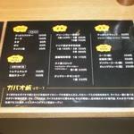 亜細亜的惣菜店 ガパオ飯 - レジカウンター上のメニュー2