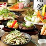 Tokyo Rice Wine -