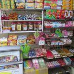 売店かわうち - 店内の駄菓子
