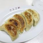 だるま軒 - 特製餃子¥500→¥300(中華の日)
