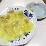 だるま軒 - ゆでワンタン¥500