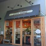 CAFE Elliott Avenue -