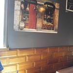 Pizzeria 310 - 内観