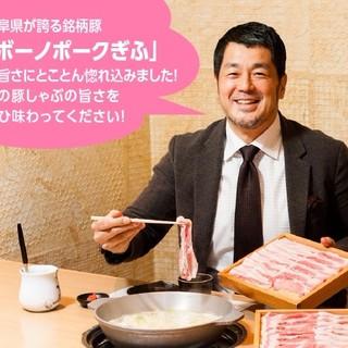 髙田延彦が名古屋出張の際に出会った人生最高の豚しゃぶ。