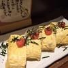 農業高校レストラン 三宮店