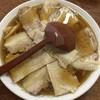 あべ食堂 - 料理写真:チャーシューメン 配膳時