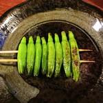 山鯨屋 - 金針菜串