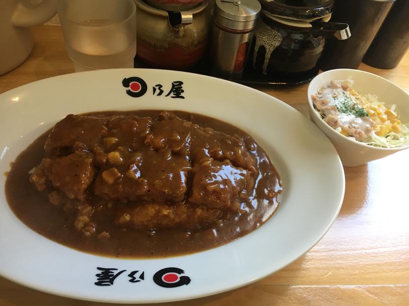 日乃屋カレー 四谷店