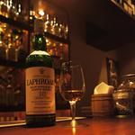Vision whisky bar - ウイスキーを傾けながら優雅なひとときを。