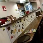 ふらんす食堂 Bistro マルハチ - カウンター席