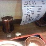 やじろべい - ランチでのアイスコーヒーは50円追加!