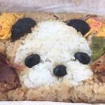 上野動物園 カフェカメレオン -