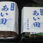67433032 - 山葵と醤油は包み紙の下にあります