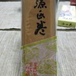 山田竹風軒本店 - 源氏巻