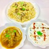 TASMIAH SPICE GARDEN - 料理写真:バングラデシュ マトンビリヤニ チニグラ米100%