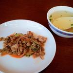 67436771 - サラダとスープ