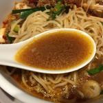 郭 政良 味仙 - 台湾ラーメンスープ
