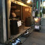 Nico - お店