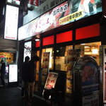 6744085 - 高円寺店