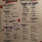 北海道 海鮮居酒屋 魚人  - のみほめにゅ