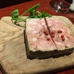 エスターテ ~自然派ワインが中心のイタリアン~ - 厚切りパテ ド カンパーニュ