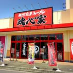 横浜家系ラーメン 魂心家 - メガドンキの隣にオープン