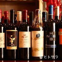 ル・セルクル - ワインも色々なものをご用意しております