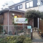 cafe de Repos - お店の外観