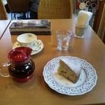 cafe de Repos - 紅茶とバナナケーキ