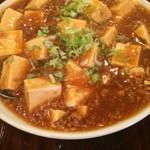 三和楼 - 麻婆豆腐