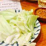 ふじ屋 - ◆お通し 小皿に入れられた味噌がコクがあって美味かったです。油分が多いのかな? 味気ないキャベツもこれぐらいインパクトある味噌となら箸が進みます。 お通しの価格は未確認。